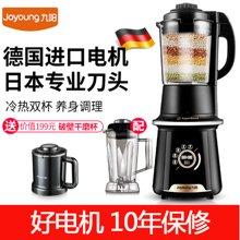九阳(Joyoung)JYL-Y20料理机双杯多功能破壁机加热豆浆