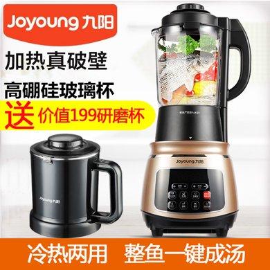九陽(Joyoung)JYL-Y15高速破壁料理機豆漿帶加熱料理機