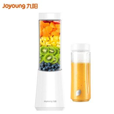 九陽(Joyoung)榨汁機 雙杯 快速料理 可攪拌碎冰 迷你型 便攜式L3-C1
