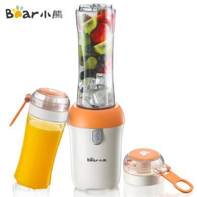 小熊(Bear)榨汁机 随行杯 搅拌机 家用便携多功能 果汁 搅拌 奶昔 辅食 果汁机LLJ-D05J1 活力橙色