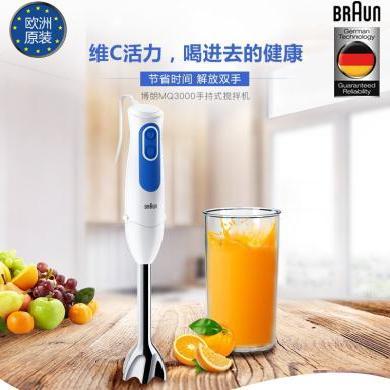 博朗(BRAUN) MQ3000料理棒嬰兒輔食料理機家用小型多功能攪拌棒