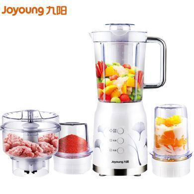 九阳(Joyoung)料理机JYL-C022E 四杯一体两档调速家用多功能果汁机绞肉机 料理机 榨汁机