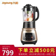 Joyoung/九阳 加热破壁料理机婴儿辅食豆浆智能家用多功能JYL-Y15