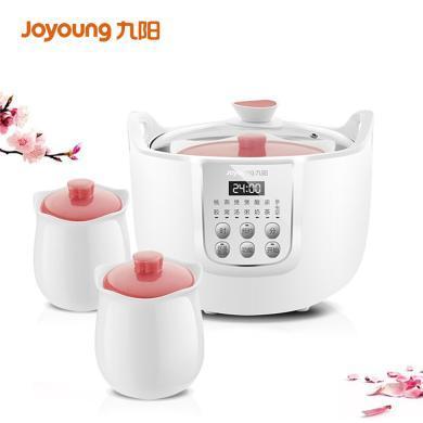 九阳(Joyoung)电炖锅 电炖盅煲汤锅家用燕窝炖盅 预约陶瓷炖锅隔水炖砂锅 D-18G2