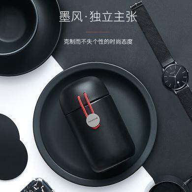 九陽(Joyoung)小紅繩保溫杯 便攜水杯
