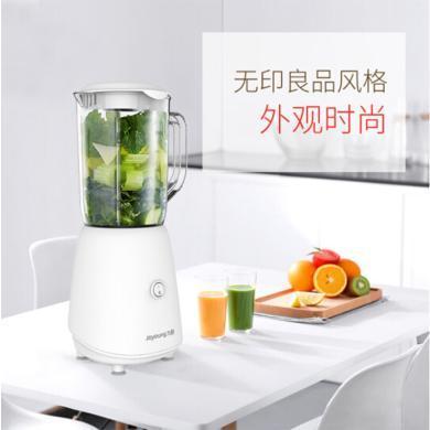 九陽(Joyoung)家用水果機小型全自動多功能果蔬料理機迷你蔬菜打汁機 JYL-C23