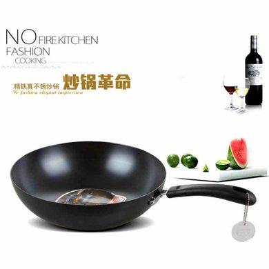 九阳 CTW3001 炒锅30cm黑珍珠系列精铸精铁材质不锈锅具炒锅煎锅