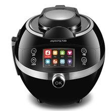 九阳(Joyoung)多功能自动烹饪炒菜机家用自动炒菜机器人J6