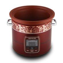 九陽(Joyoung)紫砂鍋4L家用多功能紫砂煲 煲湯 熬粥預約 DGD40-05AK