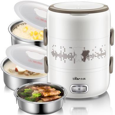 小熊(Bear)DFH-S2358電熱飯盒 加熱蒸飯保溫飯盒插電保溫 白色