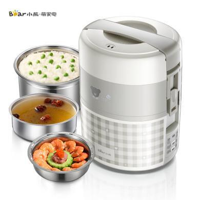 小熊(Bear)電熱飯盒 三層不銹鋼內膽蒸煮可插電上班族熱飯器加熱飯盒智能預約定時保溫抽真空2升大容量 DFH-A20D1