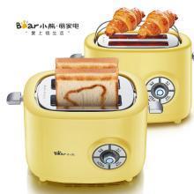 小熊(bear) 多士炉 烤面包机2片 全自动吐司机 家用小型早餐机 DSL-A02G1 隐藏式烤架带解冻功能