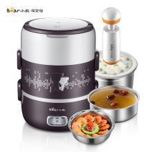 小熊(Bear) 电热饭盒 2升饭盒大容量三层立体循环蒸汽加热 紫黑色保鲜电饭盒 DFH-S2123
