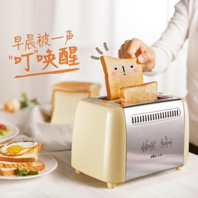 Bear小熊 DSL-A02W1烤面包機 迷你 家用早餐 2片 吐司機 土司 多士爐 黃色