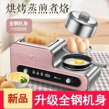 小熊(Bear)面包机家用小型多功能多士炉全自动早餐机不锈钢烤吐司机DSL-A02Y2