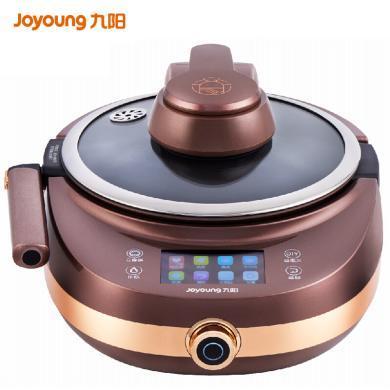 九陽J7S全自動炒菜機家用智能炒菜機器人鍋炒做飯烹飪機懶人新品