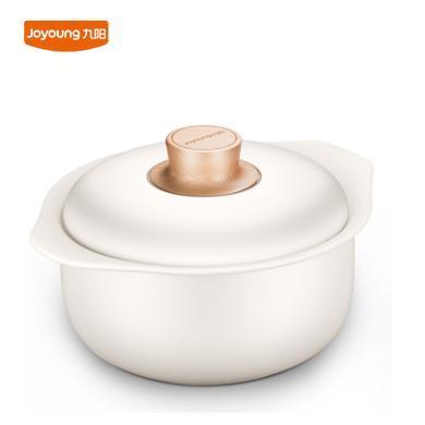 九阳(Joyoung)2.5L砂锅炖锅煲汤锅陶瓷汤煲榉木色提手TCC2501