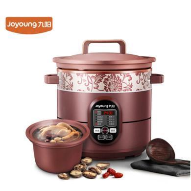 九陽(Joyoung)煮粥盅燉煲湯紫砂鍋預約家用5L電燉鍋JYZS-K523