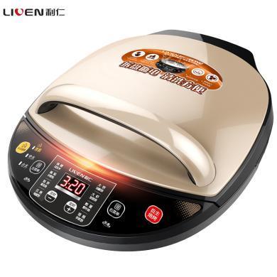 利仁電餅鐺LR-D3020A雙面加熱可拆洗新款家用烙餅鍋薄餅機