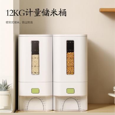 OLAYKS裝米桶家用防蟲防潮密封裝自動出米計量儲米箱