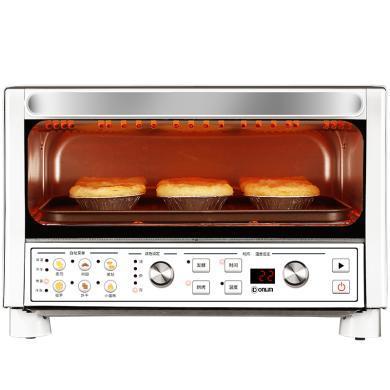 东菱(Donlim)烤箱 16升/L 家用多功能电烤箱 日式烤箱 迷你复古小烤箱 DL-K29 mini烤箱