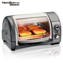 汉美驰(Hamilton Beach)电烤箱 上掀盖12升弧面设计多功能家用 31334-CN