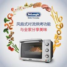 Delonghi德龙 EO32852电烤箱 家用32升大容量多功能烘焙独立控温整鸡烘烤 太空银