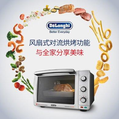 Delonghi德龍 EO32852電烤箱 家用32升大容量多功能烘焙獨立控溫整雞烘烤 太空銀