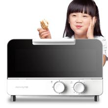 九阳 KX12-J81 电烤箱家用迷你烘焙多功能全自动蛋糕小型小烤箱 白色