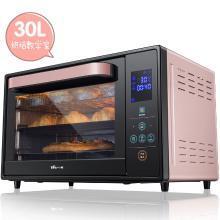 小熊(Bear) 电烤箱家用烘焙多功能全自动特价30L旋转烤叉蛋糕面包 DKX-B30Q1