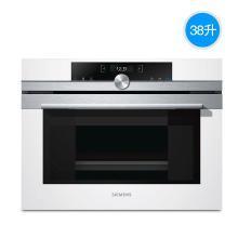 西门子(SIEMENS)进口嵌入20种烹饪程序自动除垢白色蒸汽炉玻璃CD634GBW3W