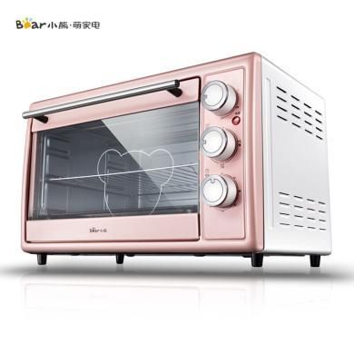 小熊(Bear)電烤箱多功能家用大容量三層烤位烘焙蛋糕烤爐DKX-B30N1