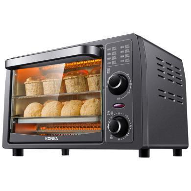 康佳13升電烤箱家用烘焙小型多功能干果機蔬菜水果脫水風干機