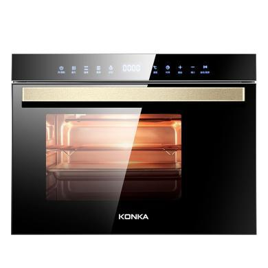 KONKA/康佳30升 20蒸烤箱家用烘焙多功能全自動蒸箱蒸烤一體機