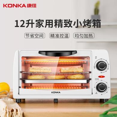 康佳12A1電烤箱家用烘焙小烤箱迷你全自動小型烤蛋糕12升正品