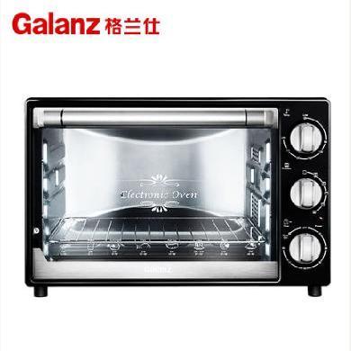 Galanz/格蘭仕32L電烤箱TQD2-32J家用烘焙多功能全自動烤箱