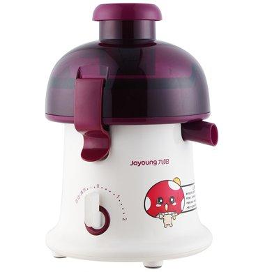 九阳(Joyoung)JYZ-D68榨汁机家用全自动果蔬多功能迷你果汁机