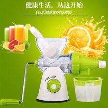 希纳 家用手动果汁机 宝宝健康饮用原汁原味果汁榨汁机 创意DIY冰淇淋机XN3096