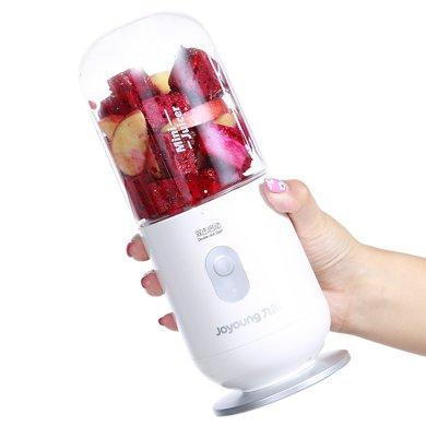 九阳 JYL-C902D 便携式榨汁机家用迷你充电式果汁机榨汁杯