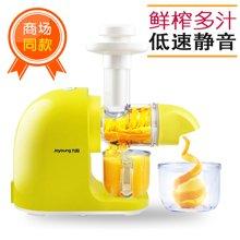 九陽(Joyoung) 榨汁機低速臥式家用原汁機多功能智能果汁機汁渣分離 JYZ-E3