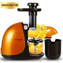 九陽(Joyoung) 九陽原汁機家用榨汁機臥式低速原汁機多功能料理機 JYZ-E5V