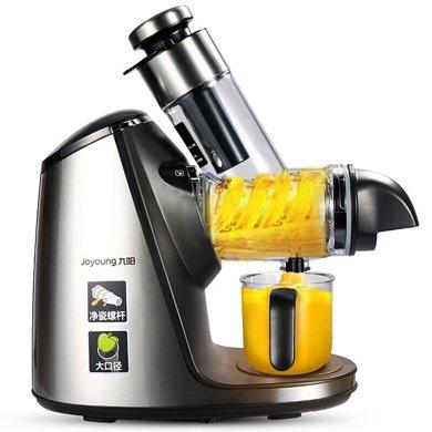 九陽(Joyoung) 九陽原汁機家用料理榨汁機 JYZ-E19