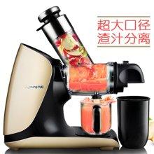 九陽(Joyoung) 榨汁機家用原汁機渣汁分離JYZ-E21C
