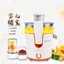 九陽(Joyoung) 料理機絞肉機榨汁機家用多功能渣汁分離水果榨汁機電動輔食攪拌機 JYZ-D02V