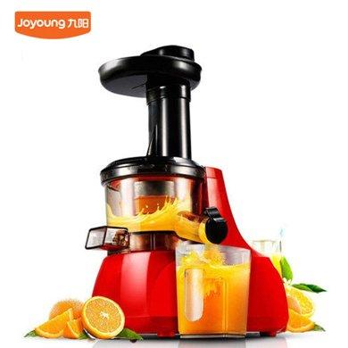 九陽(Joyoung)榨汁機 原汁機 慢速揉取 多汁 多功能家用JYZ-V911紅色