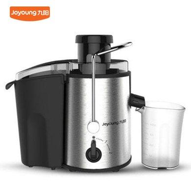 九阳(Joyoung) JYZ-D51榨汁机全自动家用电动水果汁机