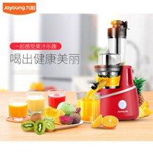 九阳(Joyoung) 榨汁机家用多功能全自动汁渣分离榨果蔬原汁机JYZ-V919 红色