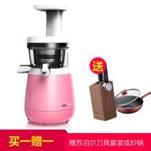 惠人(HUROM) 粉色系列新品HUO15PP少女款粉 红色