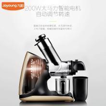 九阳(Joyoung)榨汁机 原汁机 家用多果肉 三档 大口径多汁JYZ-E21C