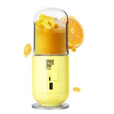 九阳(Joyoung)料理机超微粉碎榨汁机可作充电宝果汁机JYL-C902D